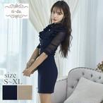 No.45 韓国ワンピース フェミニンワンピ ドレス ミニ フリル