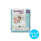 [12パックセット]Bambo Nature紙おむつ (サイズ4)