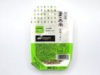 蒼の元米(玄米ごはん)パック 150g