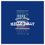 【9/8発売 予約商品】V.A / HELLO DOLLY 19TH ANNIVERSARY