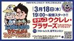 【ウクレレワークショップ】投げ銭500円
