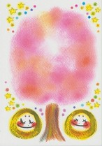 A5ノート Pink Flower