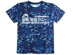 呉海自カレーTシャツ (MILITARY)