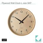 KATOMOKU plywood clock km-34LRCS SKP電波時計
