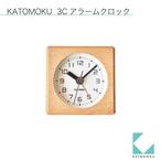 KATOMOKU Alarm Clock 7 km-99NA