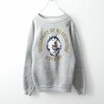 Husky sweat-shirt