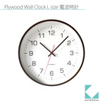 KATOMOKU plywood wall clock 4 km-61BRC 電波時計
