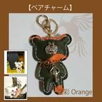 【ベアチャーム】迷彩オレンジ