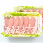 生鮮|ロースうす切り|焼肉用500g×2|4~5人前|白金豚プラチナポーク