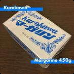 黒川マーガリン 450g包(約1ポンド)