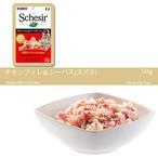 シシア キャット パウチ チキン&シーバス(スズキ) 50g
