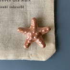 étoile de mer ・rose (ヒトデ・pink)misaki takeuchi ハンドメイドフェーヴ/mt040