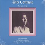 Alice Coltrane ‎/ Turiya Sings (LP)