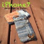 デニム iPhone7カバー (タイガーアイ)