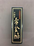 黄金酢360ml