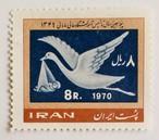 コウノトリ / イラン 1970