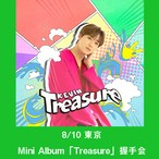 Mini Album「Treasure」CD+DVD版 【8/10東京】 KEVIN FIRST TOUR 2019 握手会参加券