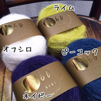 スーリーアルパカ 毛糸玉 50g/玉