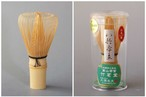 国産 茶筅 八十本立 久保左文製