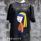 【巨匠動物園】カラーTシャツ・選べるイラスト (前面カラーT)