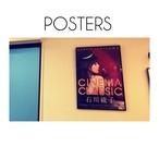 CINEMA CLASSIC公式ポスター