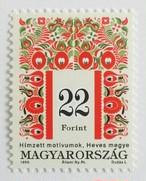 刺繍 22F  / ハンガリー 1995
