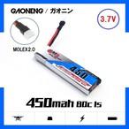 遂に入荷◆GNB(ガオニン)450MAH 1S 3.7V  80-160C (K110用のNeoHeliオリジナル5cm長さ接続線&Molex-51005コネクター)