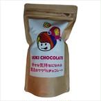 カカオ77%チョコレート 400g