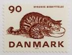 ねこの親子 / デンマーク 1975