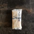ふわっと香る酒粕とミルキーなチーズのコク!阿蘇産チーズ 熟成酒粕漬