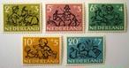 児童福祉 / オランダ 1952