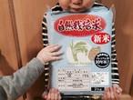 玄米2kg 自然栽培歴15年以上ササニシキ