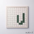 【V】枠色ホワイト×セラミック インテリア アートフレーム 脱臭調湿(エコカラット使用)