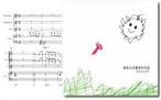 アルバム『あなたが産まれた日』+ 楽譜(紙)『桜待つ朝に』