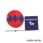■KASAMATSU-16 ポニーフック
