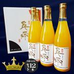 「日の丸みかんジュース 千両(せんりょう)」12本セット(6本入×2箱)