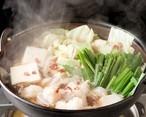 「醤油もつ鍋」セット(4~5人前)