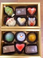 【クリスマス限定】クリスマスボンボンショコラ 12個入り(2段BOX)