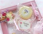 ※現在お客様専用ページ【お花】アイシングクッキー/ エディブルフラワー
