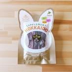 【新商品】デザートガム牛舌皮(植物発酵酵素+たもぎ茸配合) 無添加・無着色 「犬・猫用」固いものが苦手な子、老犬、猫におすすめ!