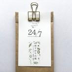 24/7有機昼下がりの風(有機レモングラス×有機静岡緑茶)20g