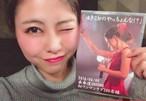【DVD】6月9日ワンマンライブ