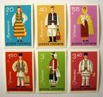 民族衣装 / ルーマニア 1979