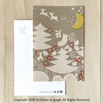 クリスマスカード ポストカード/冬 葉書 手紙【2枚入】