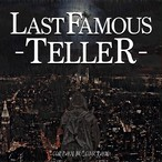LAST FAMOUS TELLER / OUR PAIN BECOME RAIN