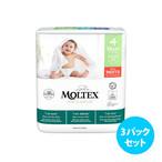 [3パックセット] Moltex Nature No. 1 紙おむつパンツ(サイズ 4~6)