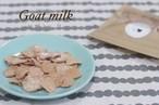 山羊ミルク 高品質ジャーキー