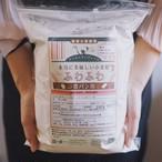 本当に美味しい小麦粉~ふわふわパン用~