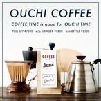 """GW明け予約受付分 SPECIAL PRICE GOODS """"OUCHI COFFEE"""""""