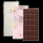 【no.17】ダークチョコレート(レギュラーサイズ)